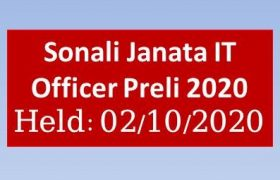 Sonali Janata Officer-IT Preli 2020, sonali bank job 2020,janata bank,sonali bank,bangladesh bank job circular 2020,combined 7 bank officer circular 2020,sonali bank job circular 2020,bank job circular 2020,janata bank job circular 2020,sonali and janata bank it question solution,janata & rupali bank officer,bank job 2020,sonali,rupali and janata bank officer,sonali bank senior officer math,sonali bank job circular 2018,sonali bank senior officer,sonali bank officer question 2018,govt bank job 2020