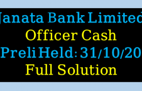 Janata Bank Officer Cash 2020, janata bank,janata bank officer cash math solution 2020,janata bank officer cash question solution 2020,officer,janata bank officer cash full question solutio 2020,janata,janata bank officer cash 2016,janata bank officer cash 2020,janata bank officer cash math solution,janata bank officer cash question 2020,officer cash,janata bank limited question 2020,janata bank question solution 2020,janata bank officer(cash) 2020,officer cash 2020,janata bank officer cash